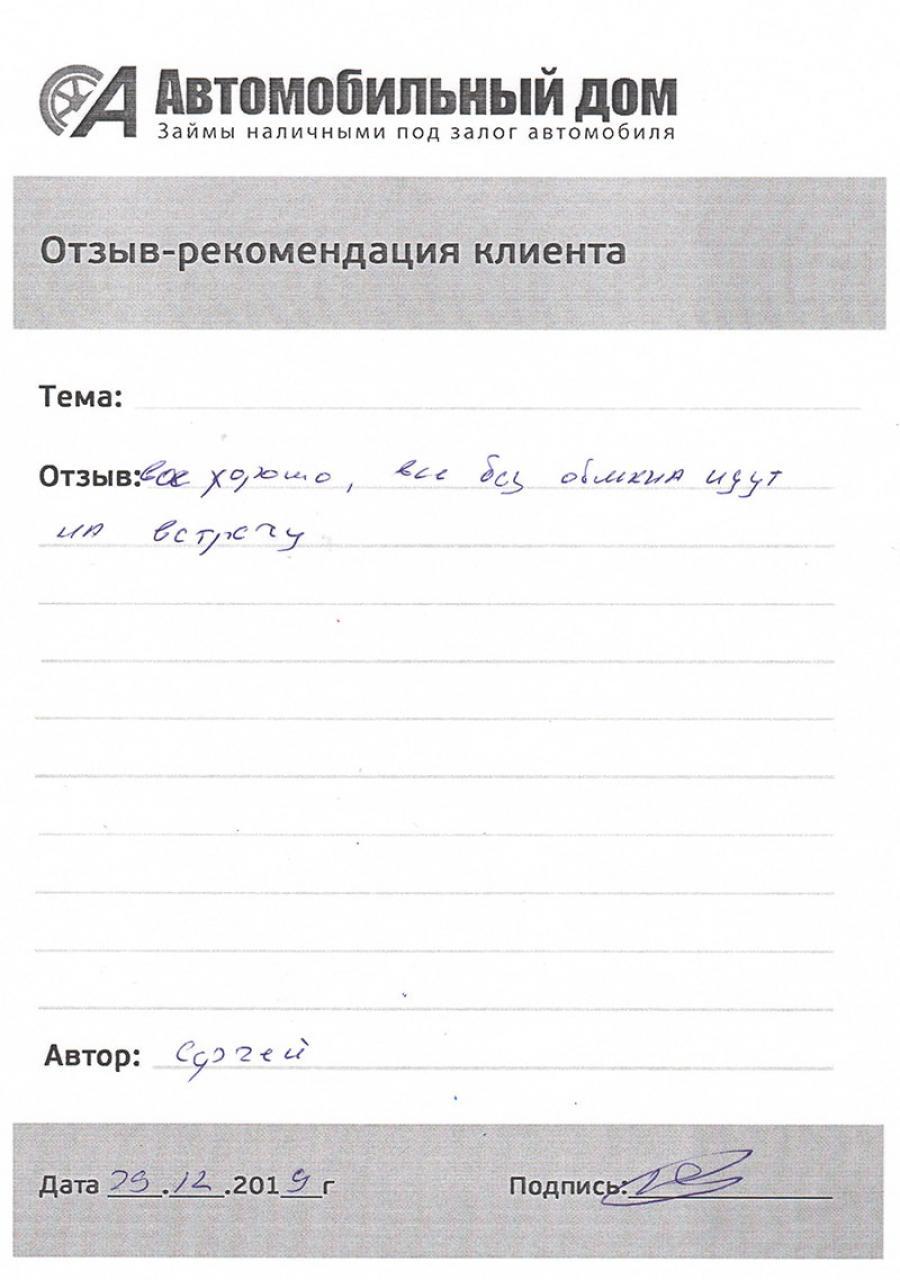 Онлайн кредит в новокуйбышевске взять кредит с луганской пропиской